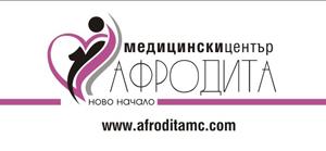 logo-afrodita_hospital_821_54